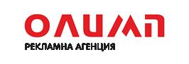 Рекламна агенция Олимп - Разлог